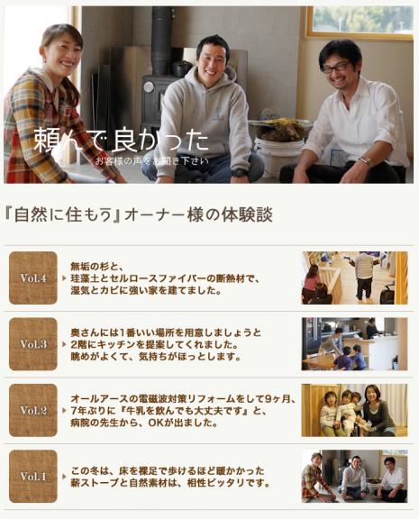 スクリーンショット 2013-04-23 7.03.42